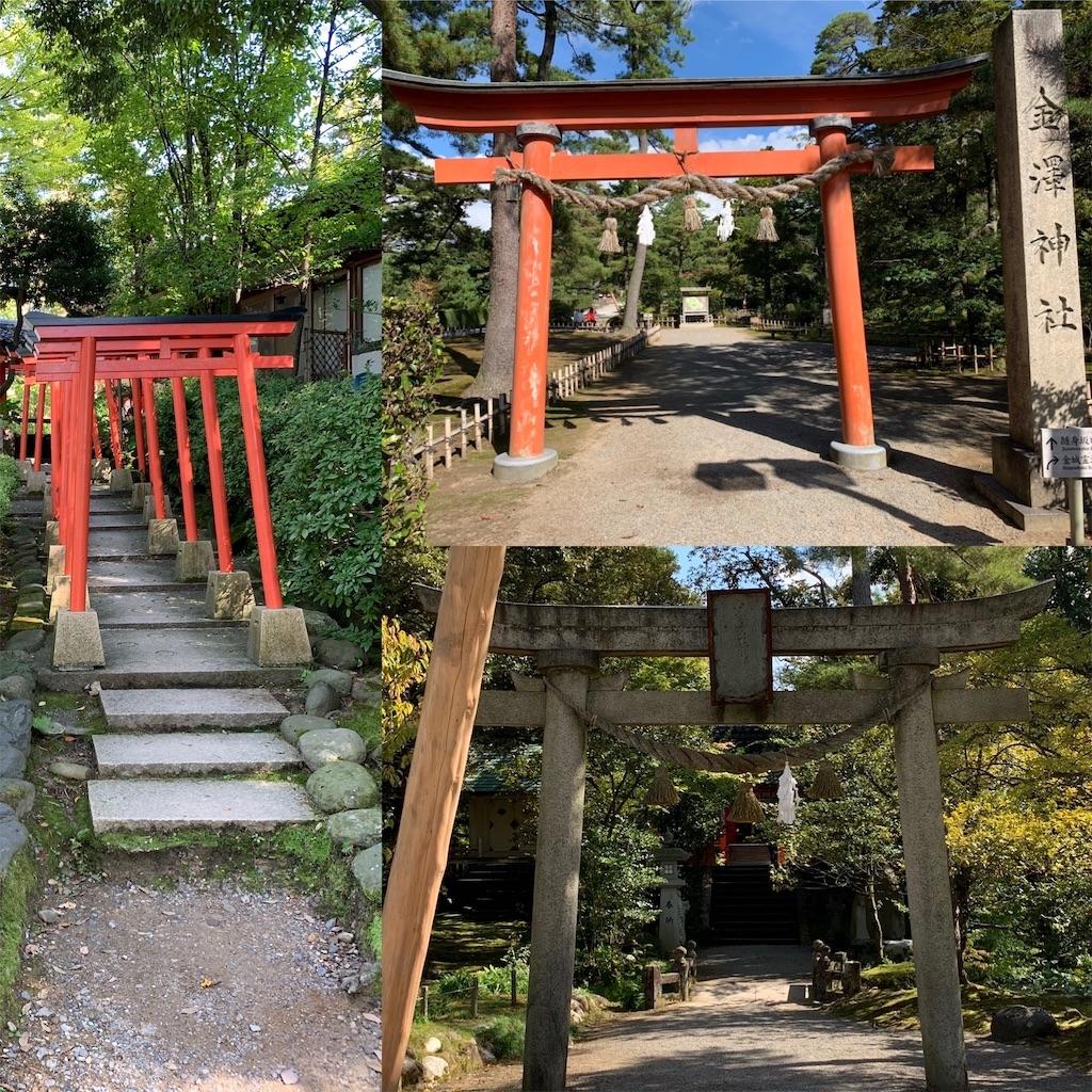 f:id:sakiko2002:20200514214044j:image