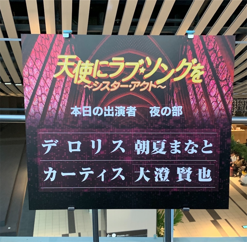 f:id:sakiko2002:20200514214249j:image