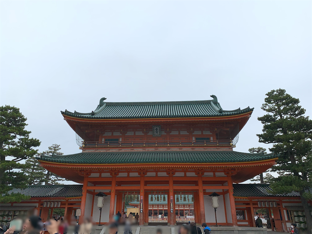 f:id:sakiko2002:20200514214340p:image