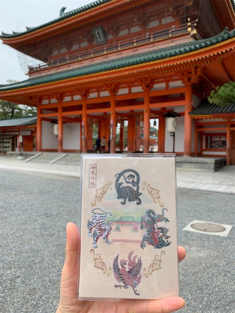 f:id:sakiko2002:20200514214400j:image
