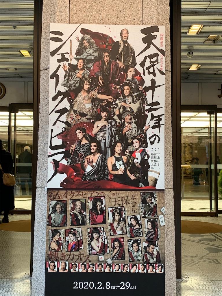 f:id:sakiko2002:20200518234844j:image