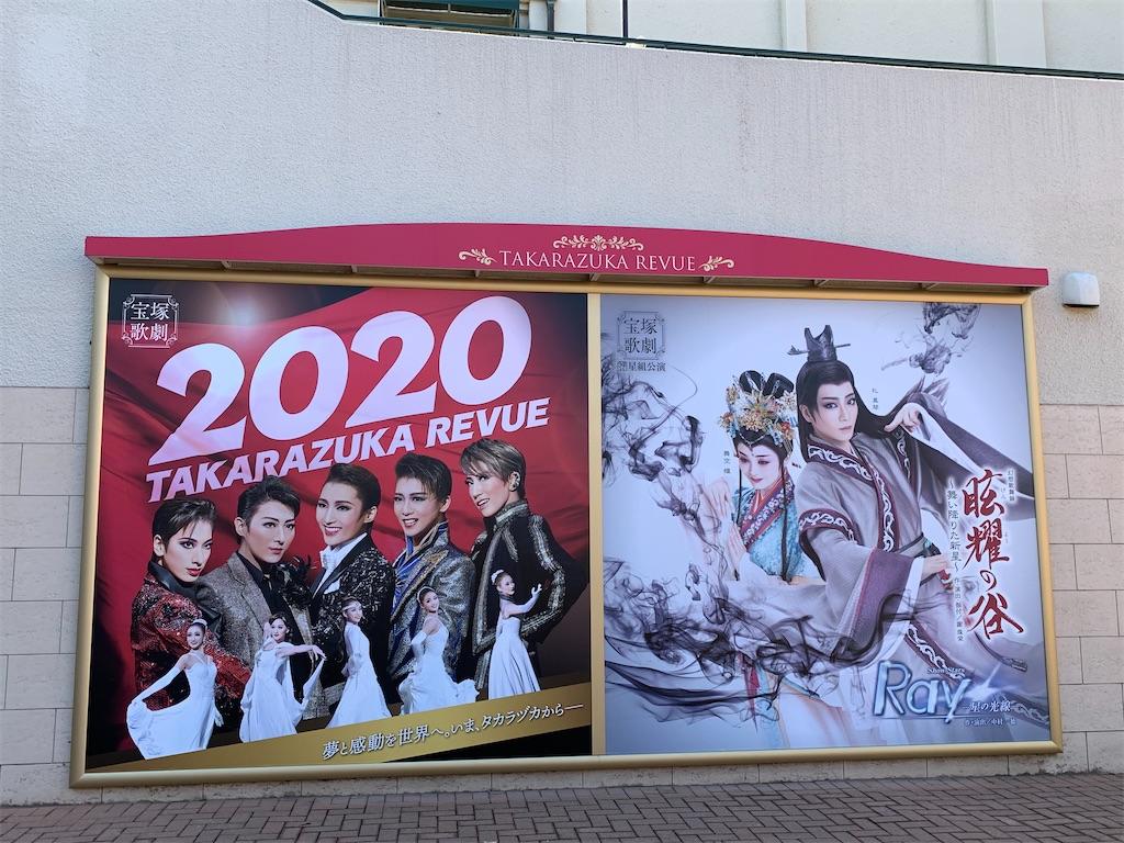 f:id:sakiko2002:20200518235121j:image
