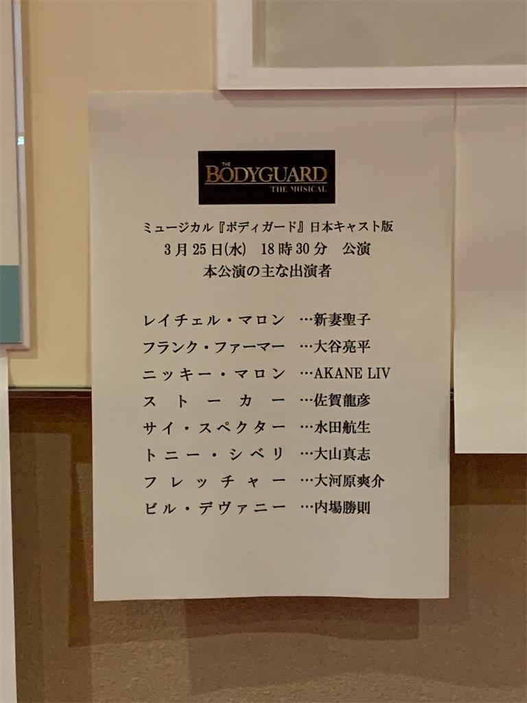 f:id:sakiko2002:20200518235522j:image