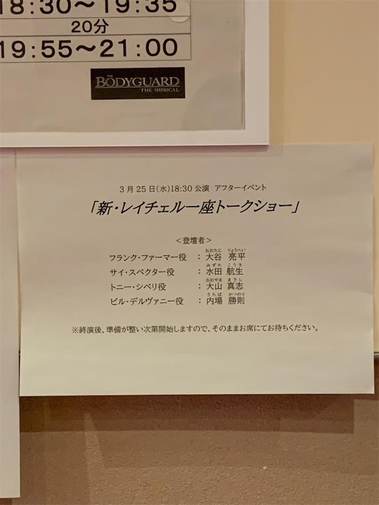 f:id:sakiko2002:20200518235529j:image