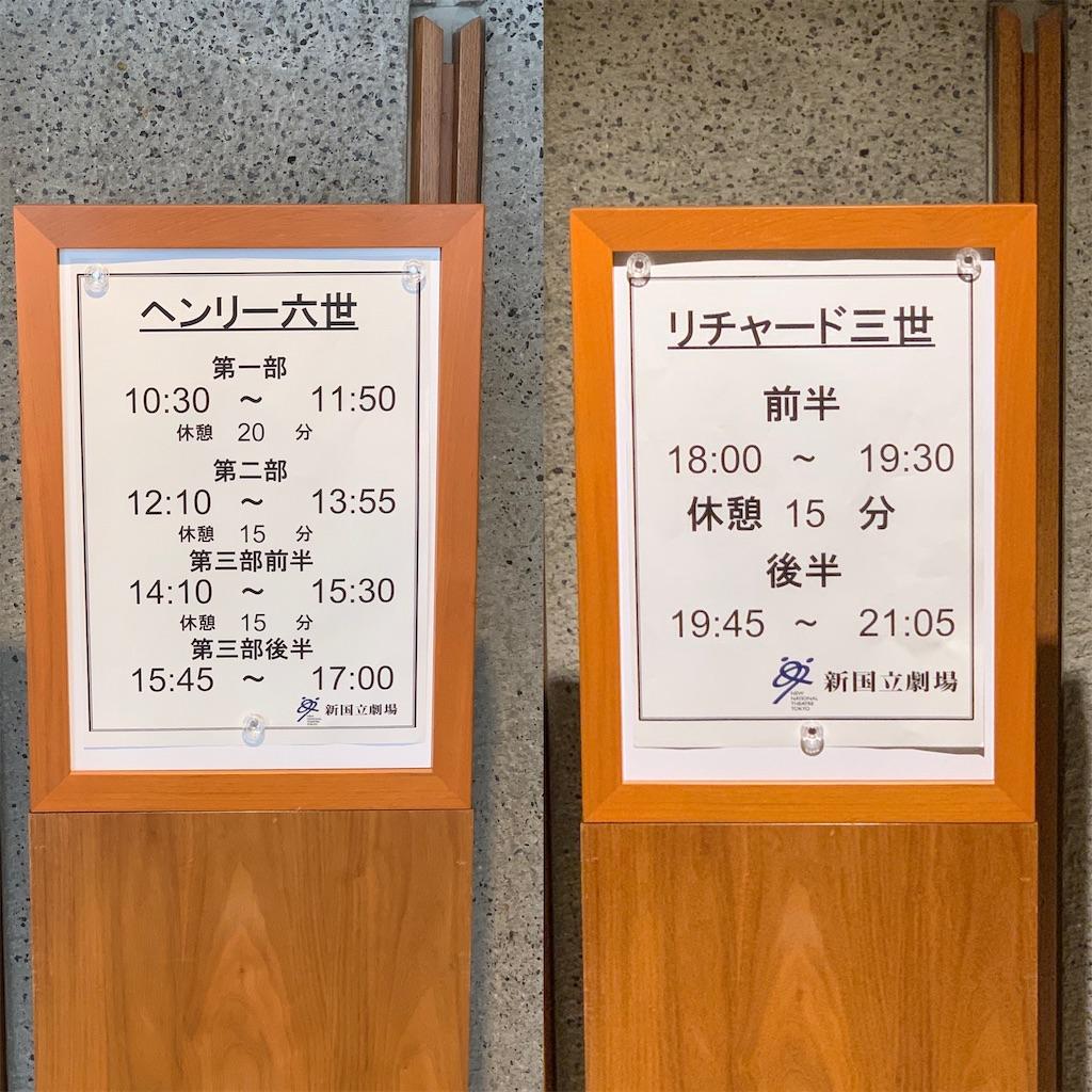 f:id:sakiko2002:20201110213149j:image