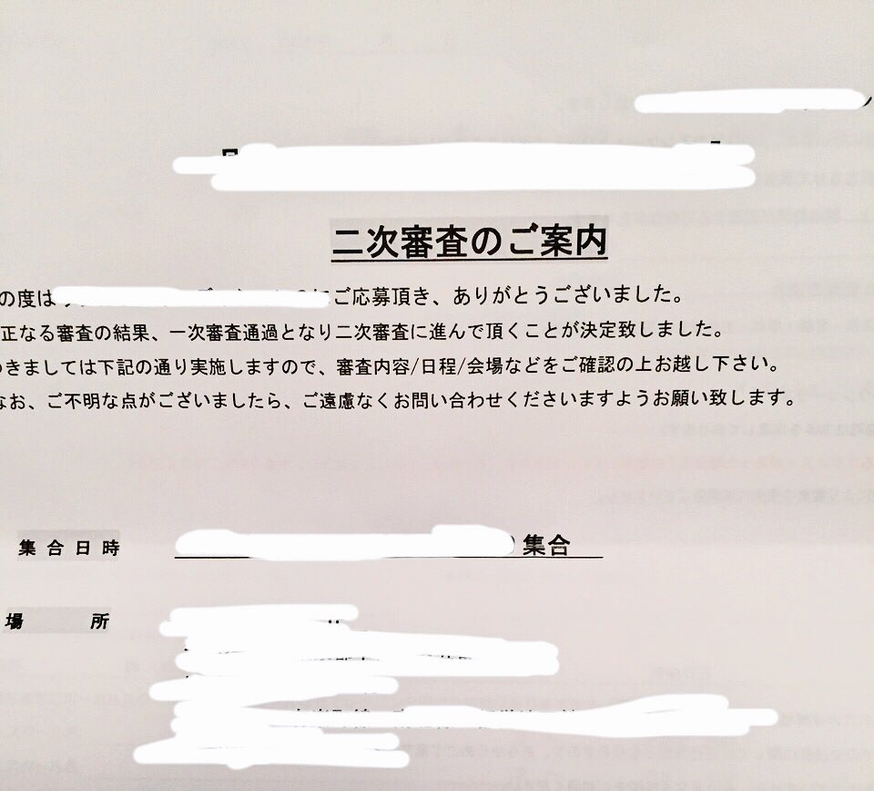 f:id:sakiminami-7:20161113150034j:plain