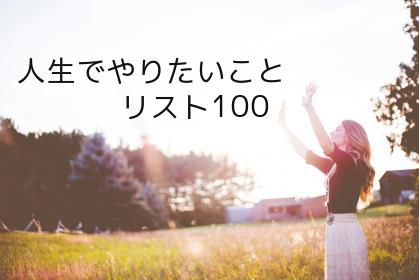 f:id:sakiminami-7:20161119084441p:plain