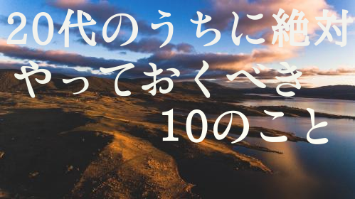 f:id:sakiminami-7:20161125184053p:plain