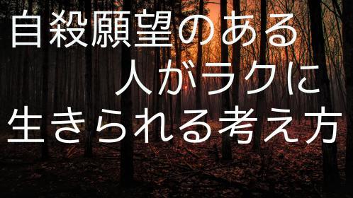 f:id:sakiminami-7:20161126105255p:plain