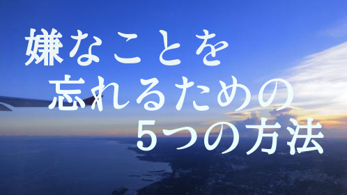 f:id:sakiminami-7:20161127121256p:plain