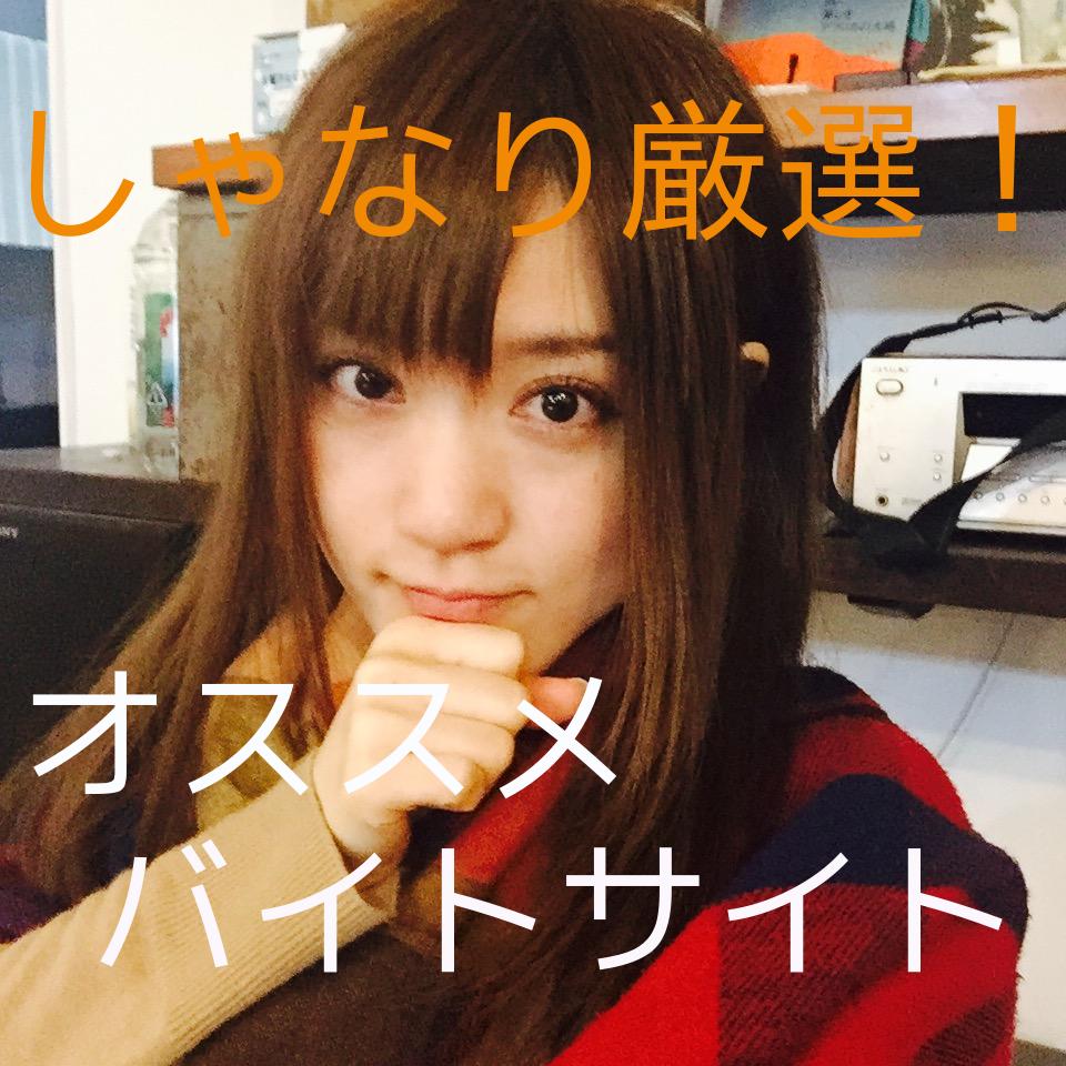 f:id:sakiminami-7:20161128084317p:plain