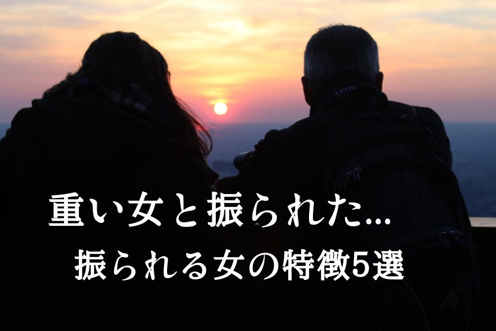 f:id:sakiminami-7:20161202220621p:plain