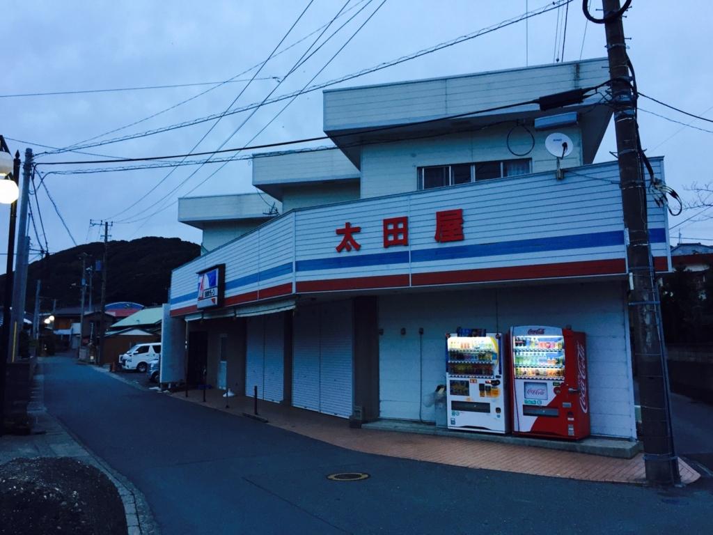 f:id:sakiminami-7:20161204185828j:plain