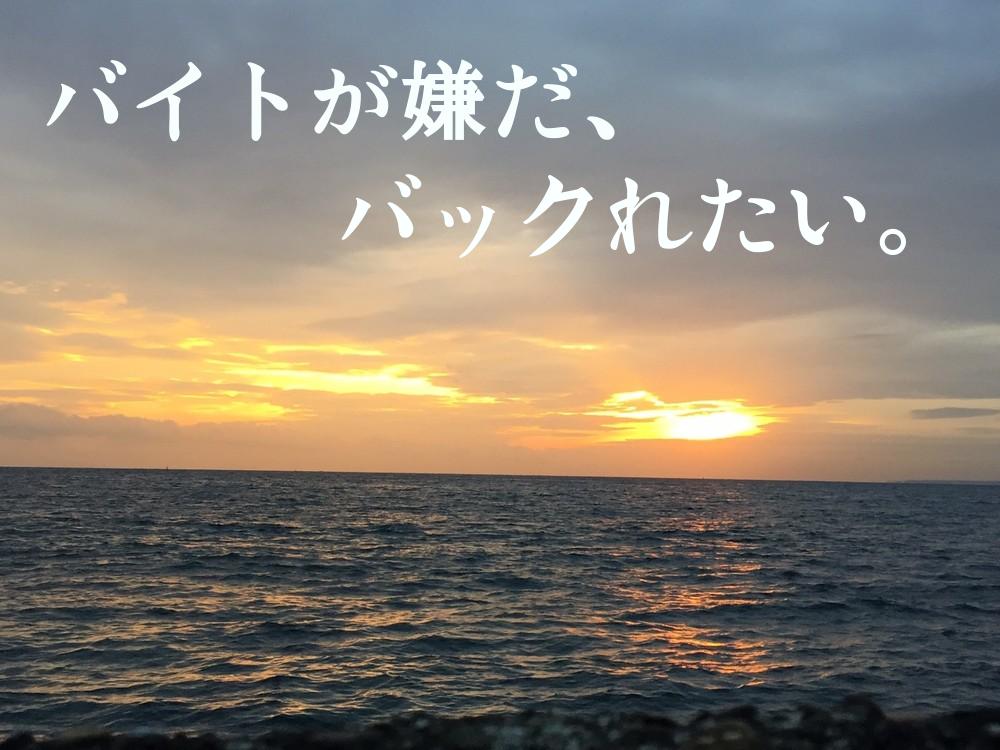 f:id:sakiminami-7:20161208074740p:plain