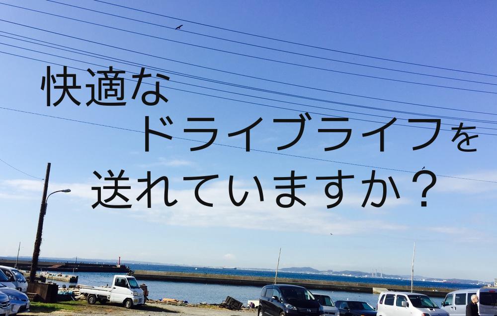 f:id:sakiminami-7:20161213144727p:plain