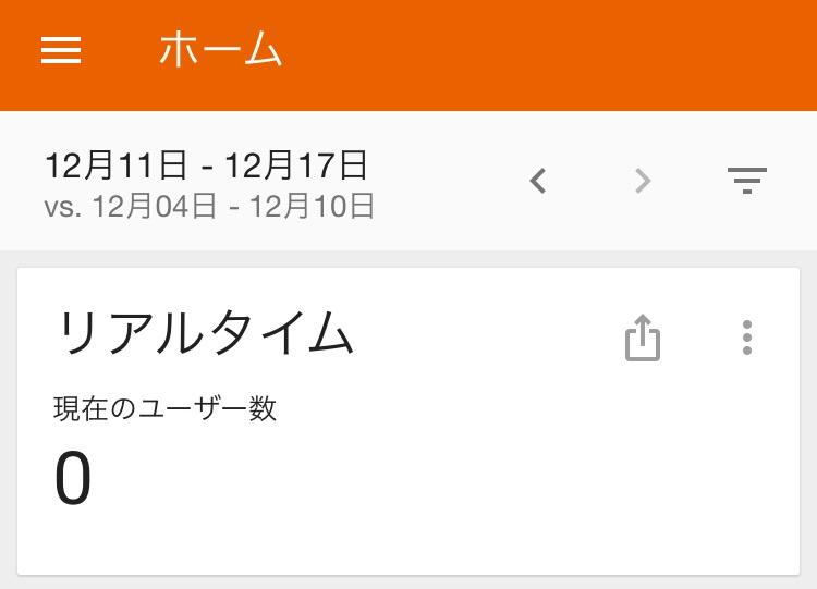 f:id:sakiminami-7:20161214161829j:plain