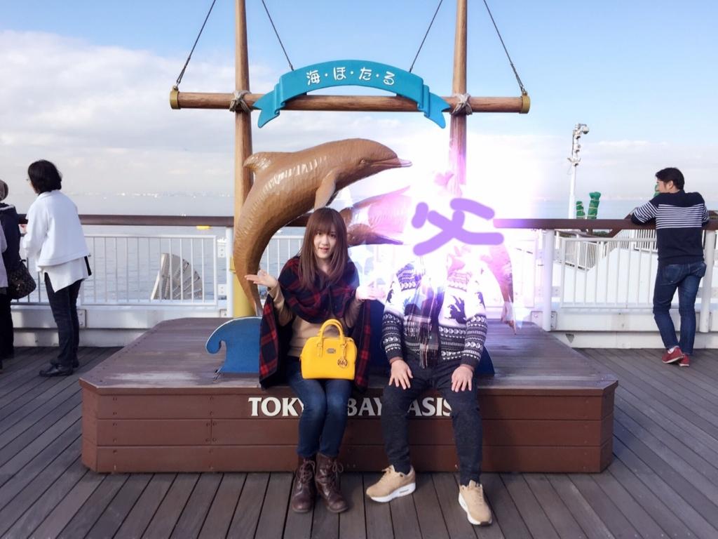 f:id:sakiminami-7:20161218174611j:plain