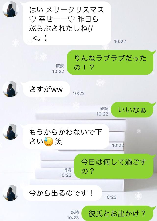 f:id:sakiminami-7:20161229212502j:plain