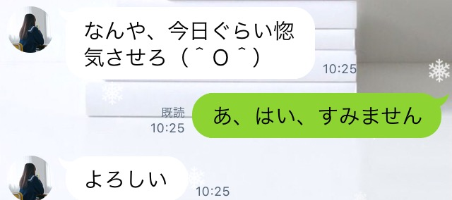 f:id:sakiminami-7:20161229213124j:plain
