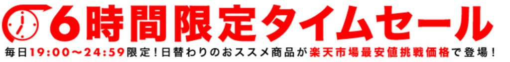 f:id:sakiminami-7:20161230012519p:plain