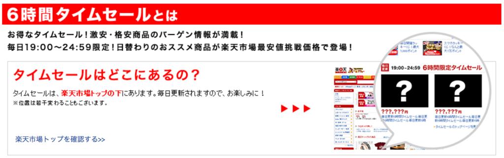 f:id:sakiminami-7:20161230012544p:plain