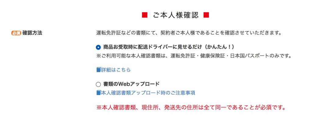 f:id:sakiminami-7:20170113172122p:plain