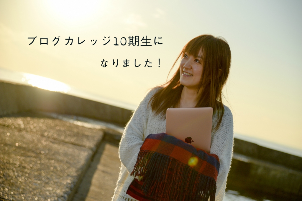 f:id:sakiminami-7:20170205195406j:plain