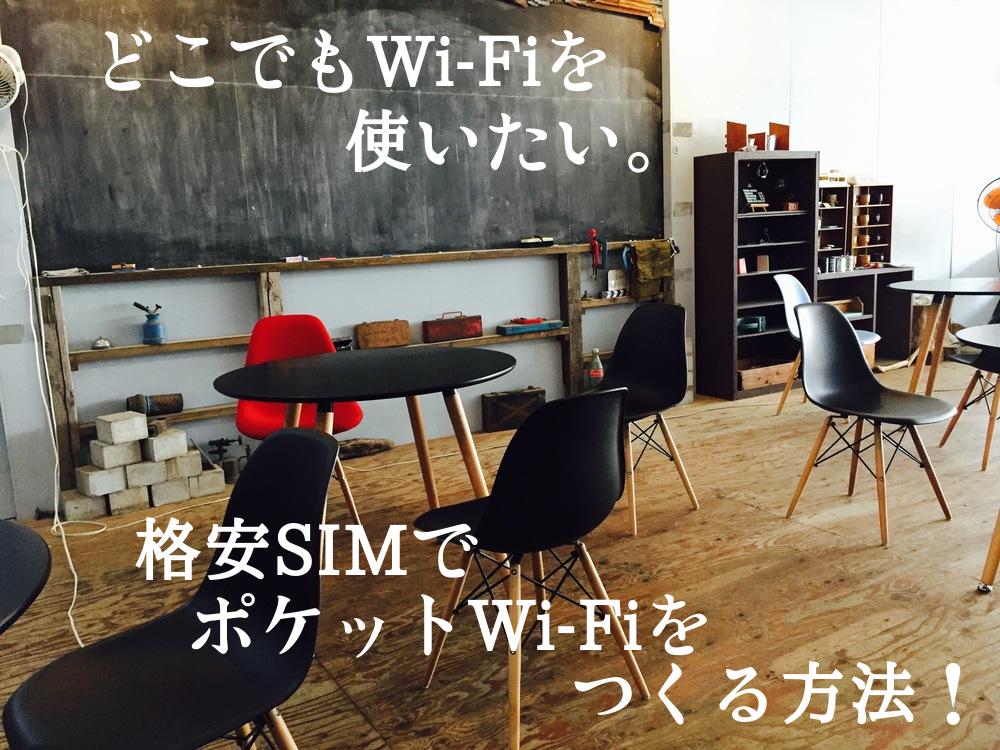 f:id:sakiminami-7:20170208191140p:plain