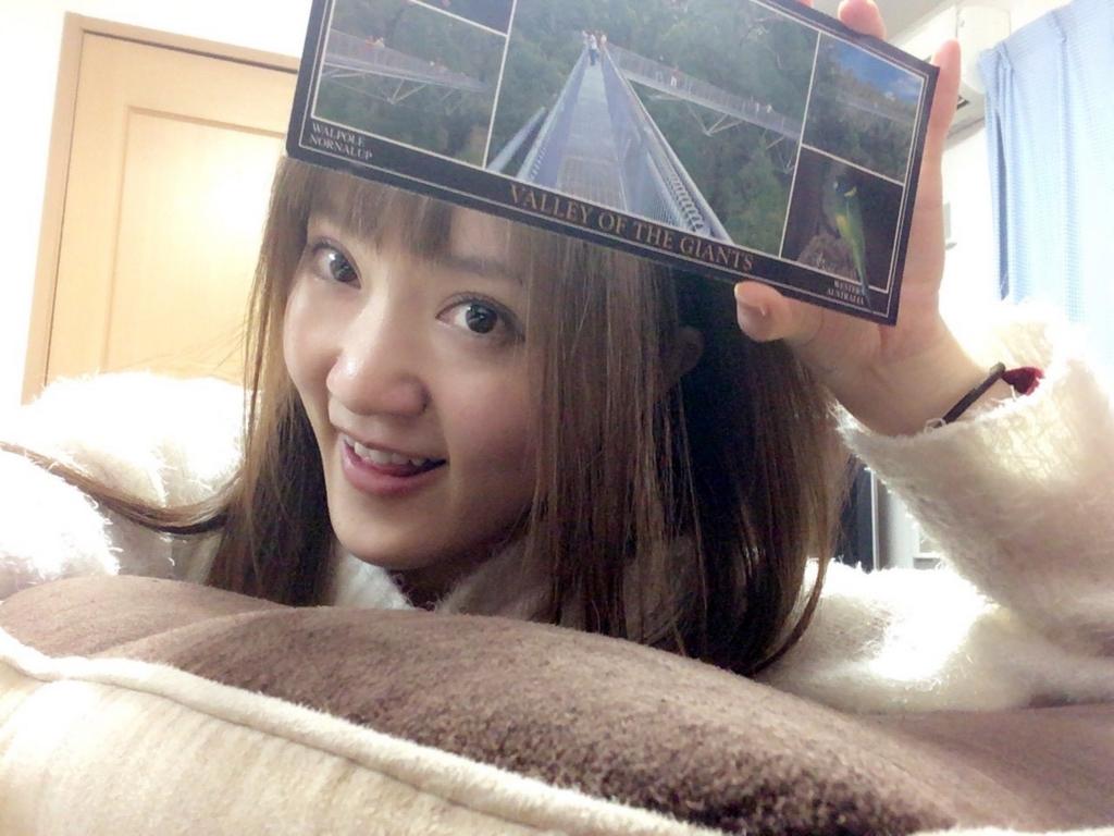 f:id:sakiminami-7:20170209224655j:plain