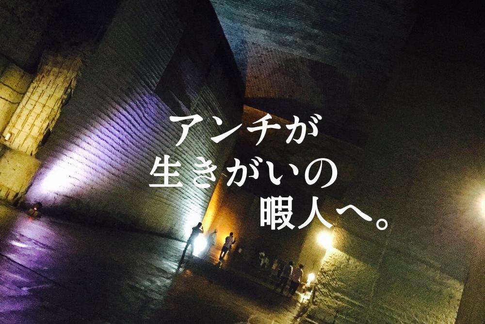 f:id:sakiminami-7:20170216165726p:plain