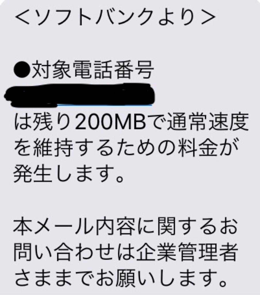 f:id:sakiminami-7:20170218165206p:plain
