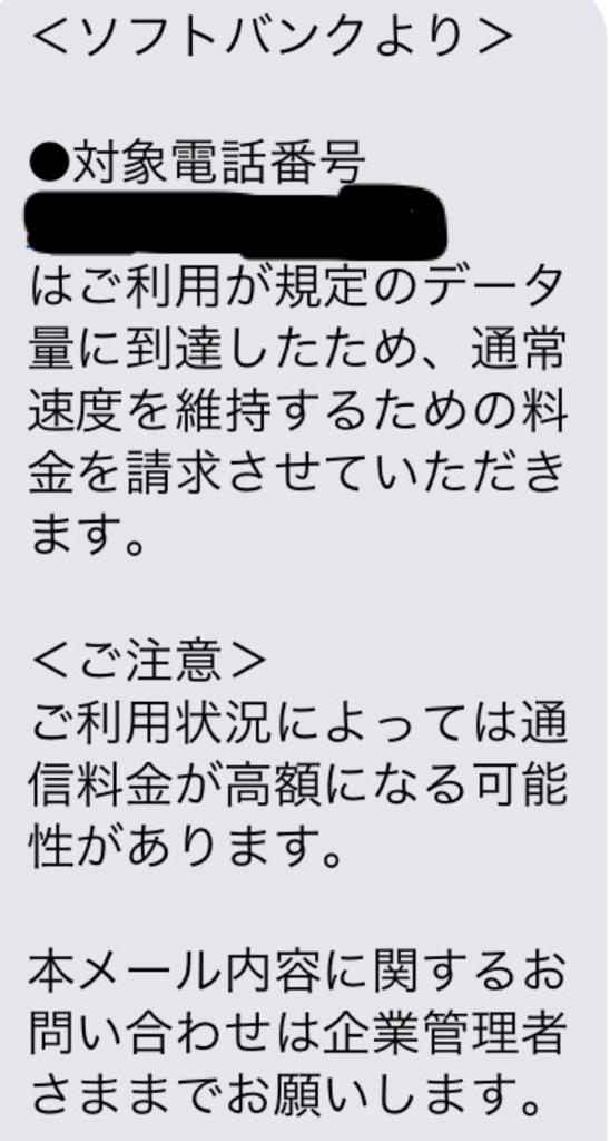 f:id:sakiminami-7:20170218165352p:plain