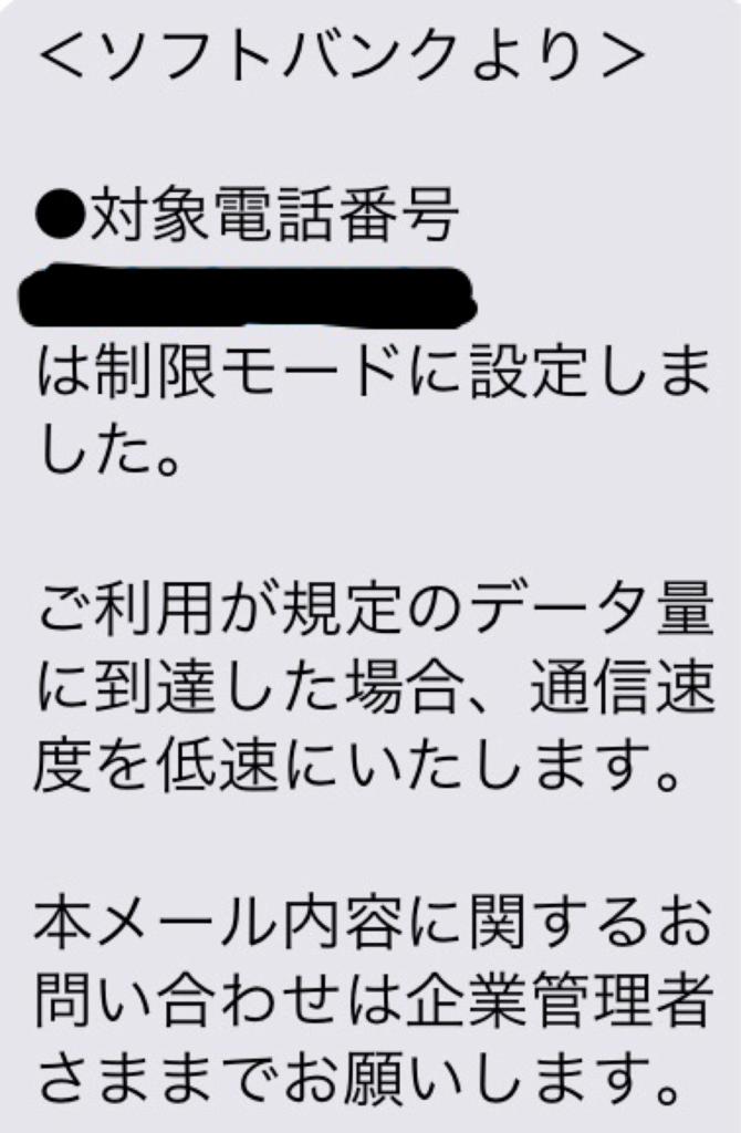 f:id:sakiminami-7:20170218171927p:plain