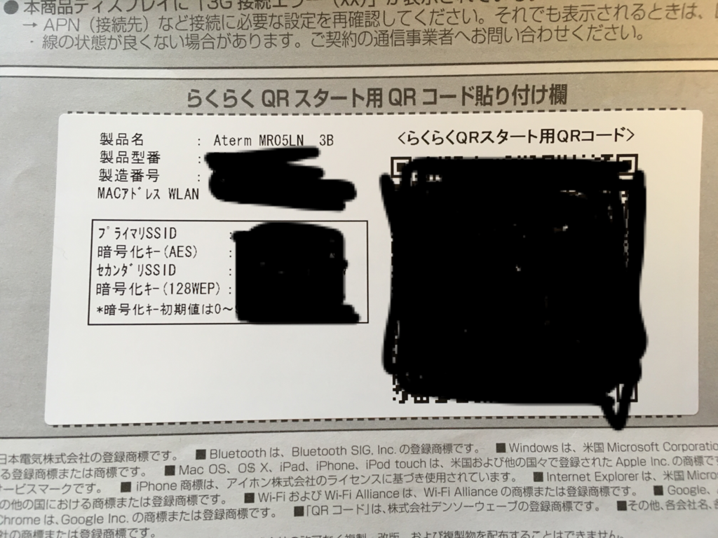 f:id:sakiminami-7:20170220160540p:plain