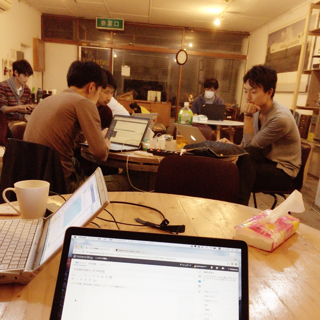 f:id:sakiminami-7:20170306174635j:plain