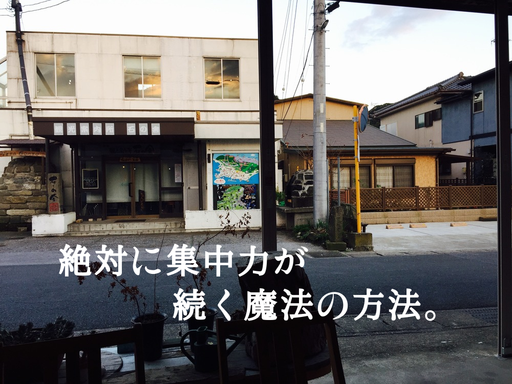 f:id:sakiminami-7:20170307163318p:plain