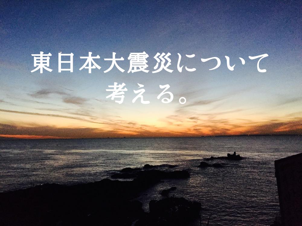 f:id:sakiminami-7:20170311171643p:plain