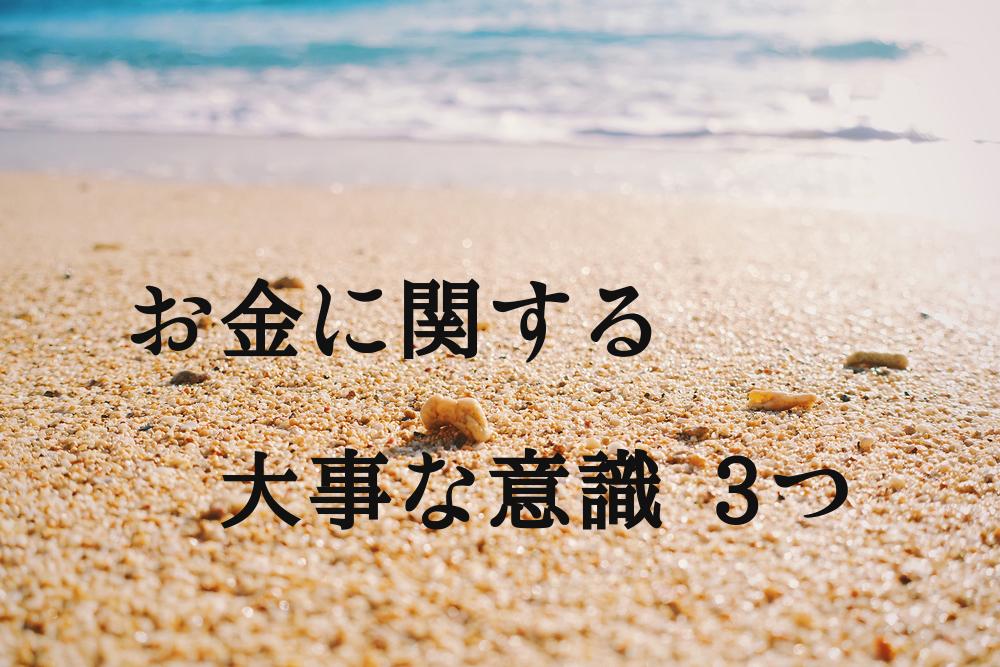 f:id:sakiminami-7:20170312185110p:plain