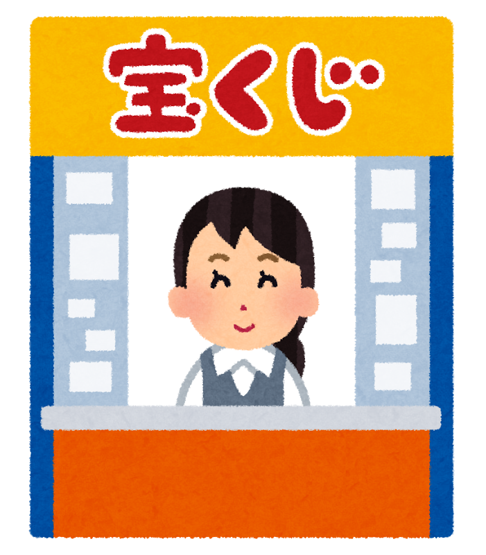 f:id:sakiminami-7:20170418181705p:plain