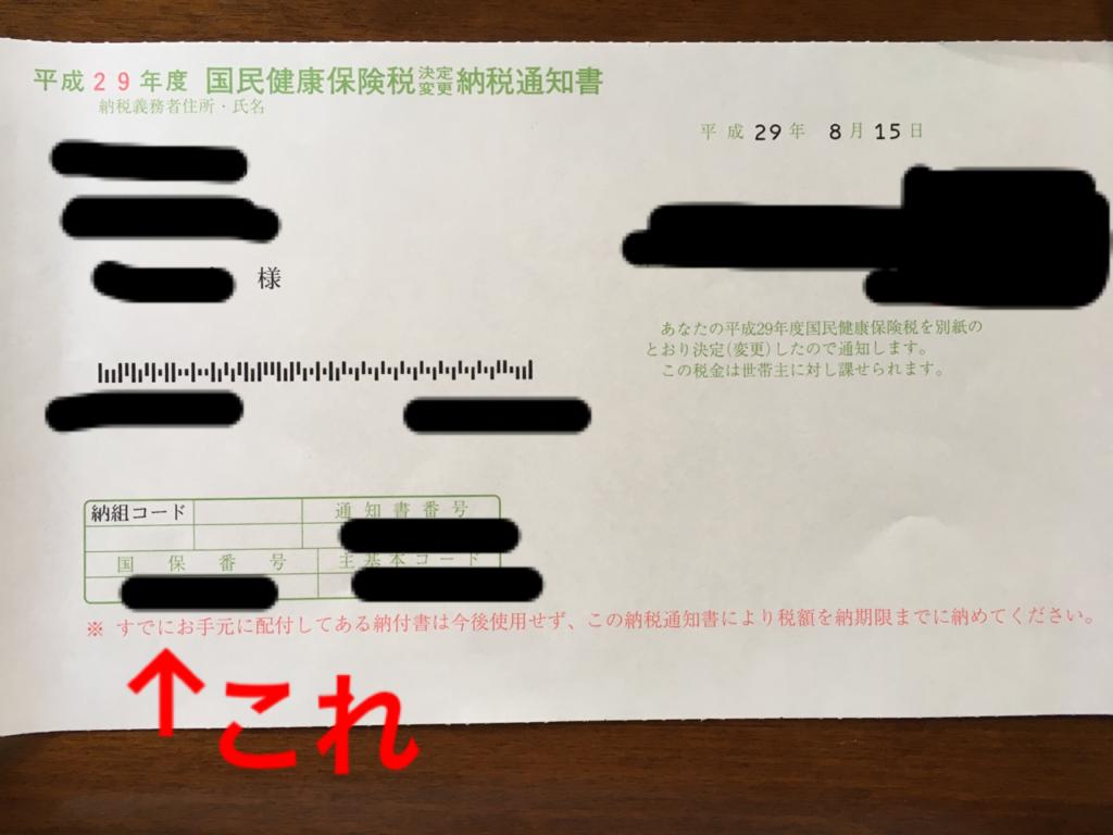 f:id:sakiminami-7:20170825145241p:plain