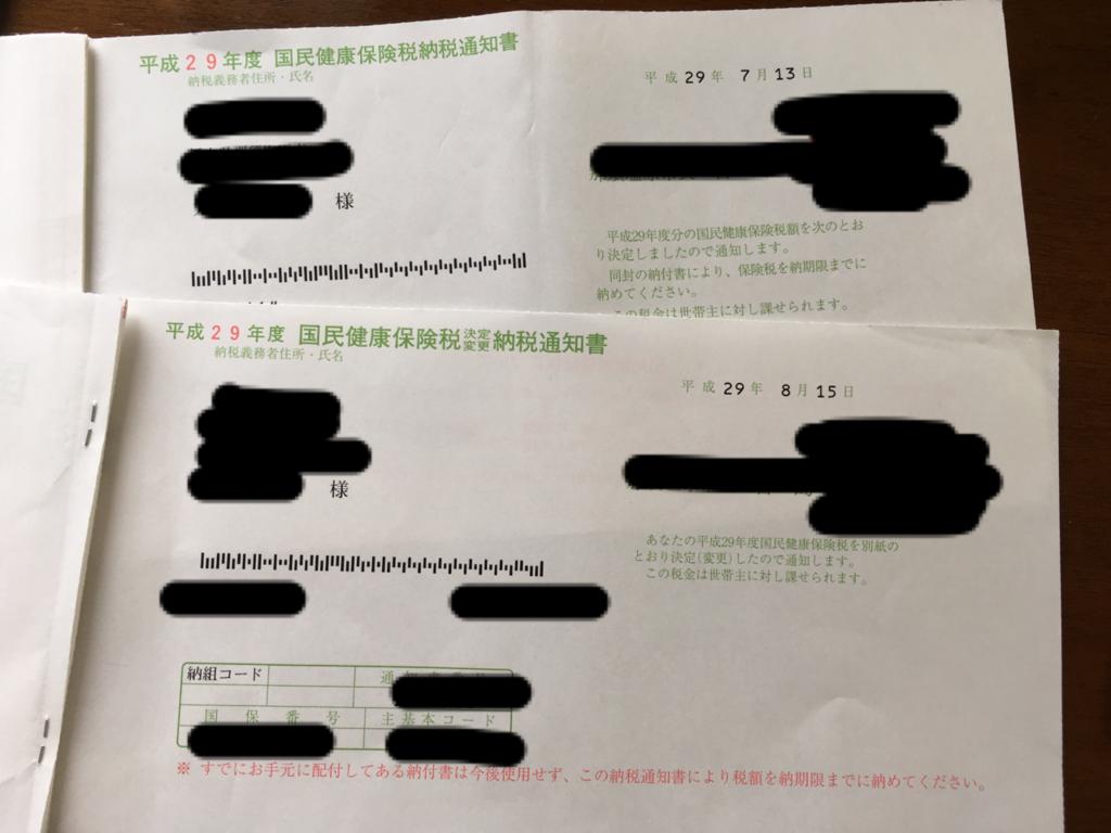 f:id:sakiminami-7:20170825145636p:plain
