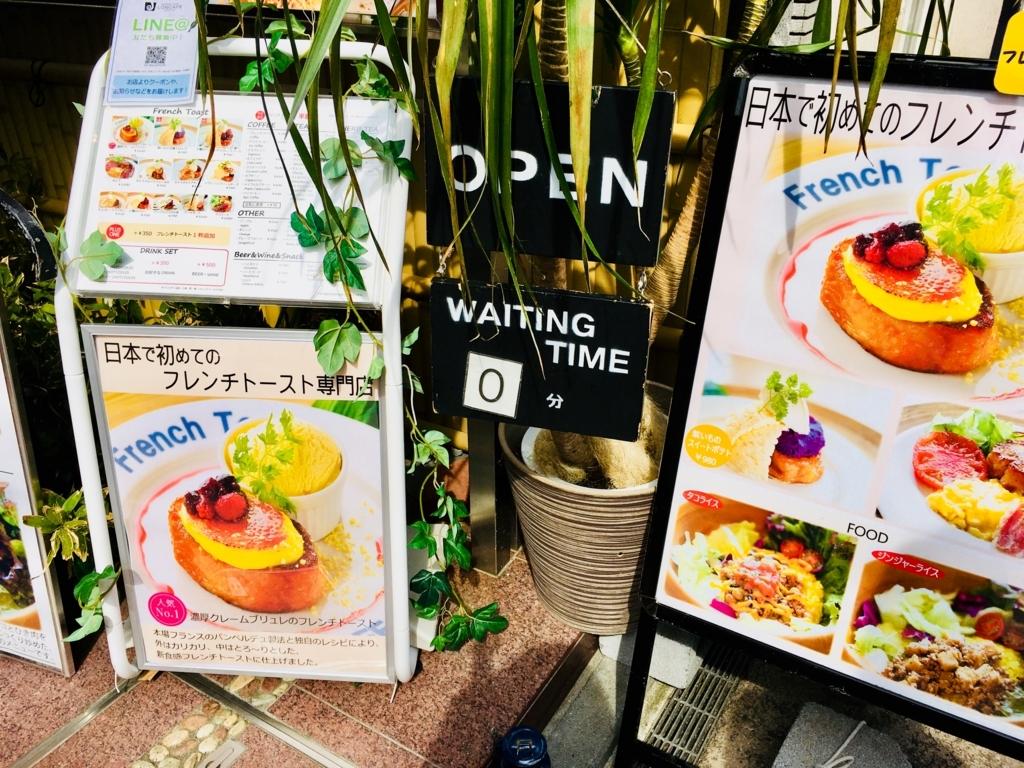 f:id:sakiminami-7:20180302143758j:plain