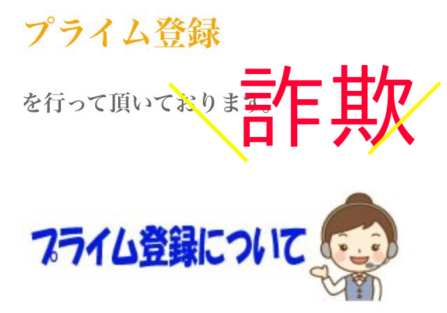 f:id:sakiminami-7:20180325131136p:plain