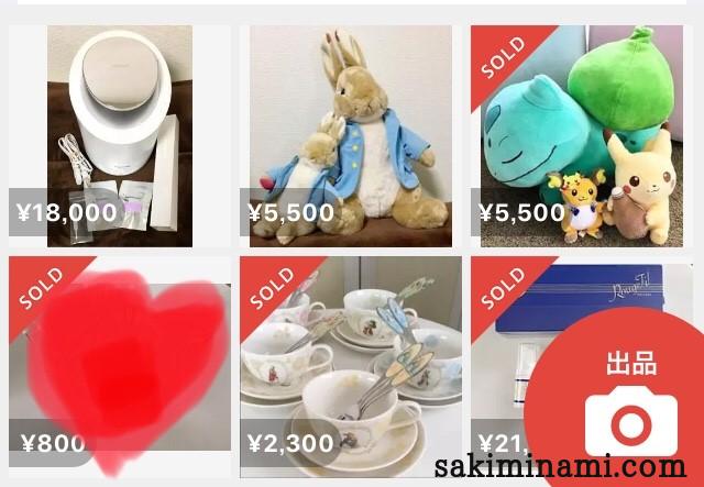f:id:sakiminami-7:20180331110312p:plain