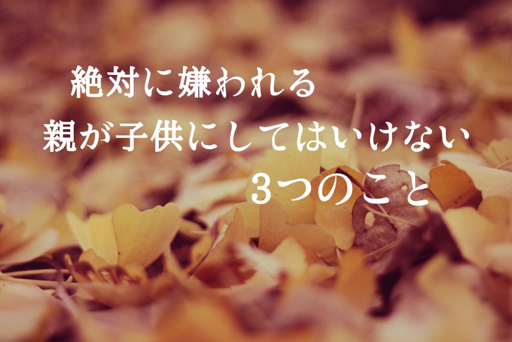 f:id:sakiminami-7:20180509012637p:plain