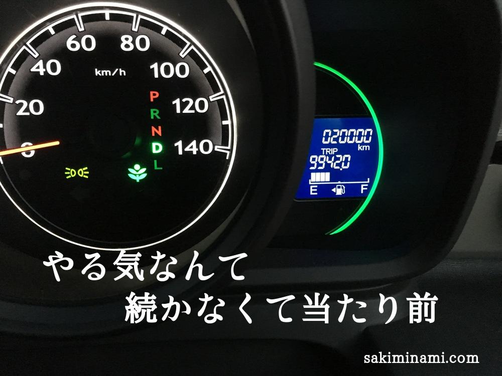 f:id:sakiminami-7:20180524140952p:plain