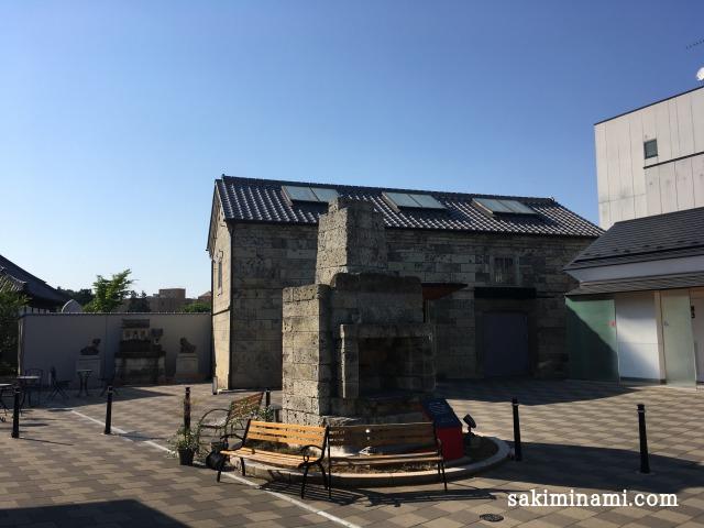 f:id:sakiminami-7:20180604175914p:plain