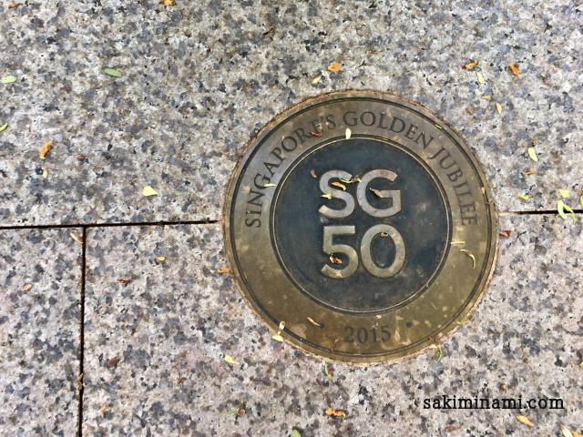 f:id:sakiminami-7:20180726164626p:plain