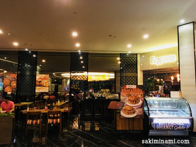 f:id:sakiminami-7:20180726172502p:plain