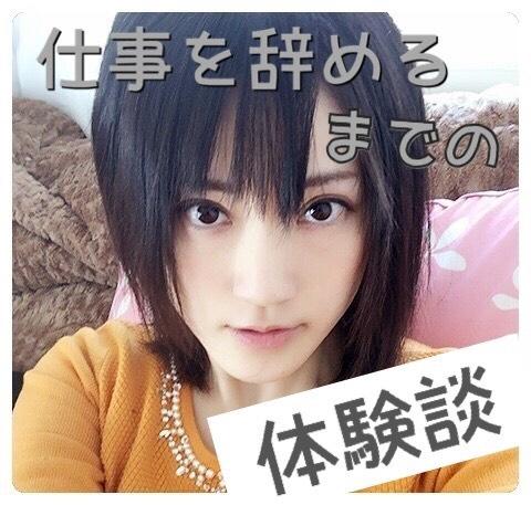 f:id:sakiminami-7:20200319143619j:plain